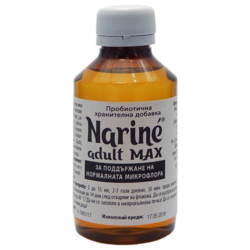 Нарине Макс - течен пробиотик