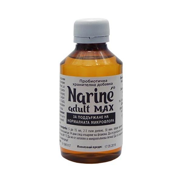 Пробиотик Нарине Макс