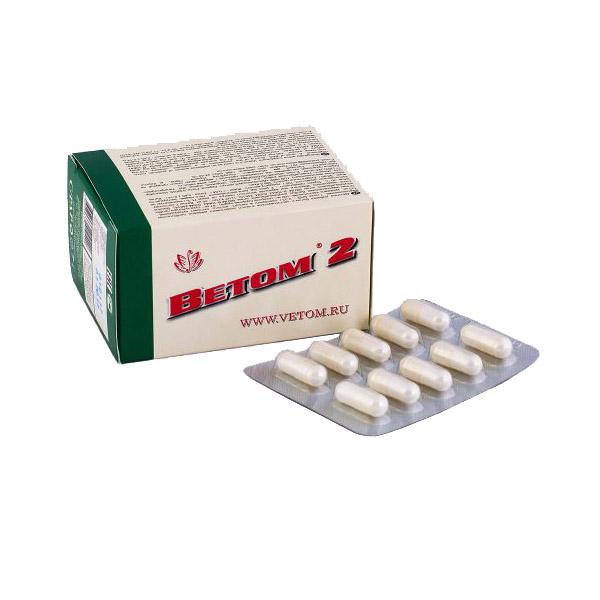 Пробиотик Ветом 2