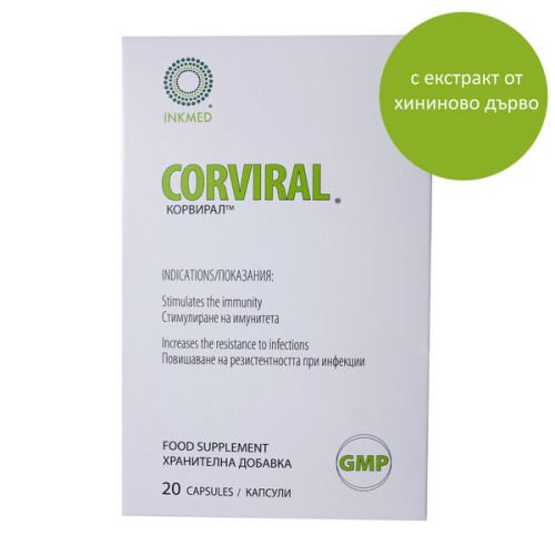 корвирал против вируси 1