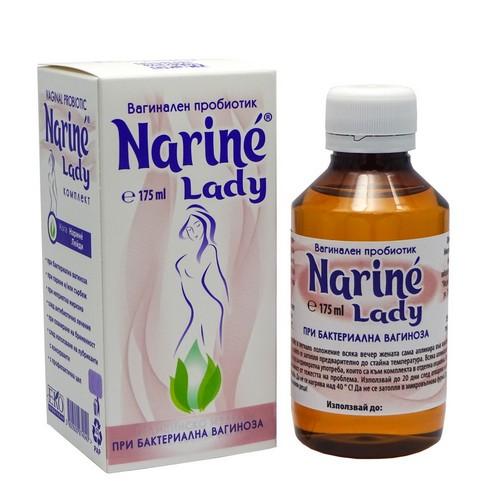 нарине лейди вагинален пробиотик